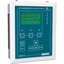 Программируемый логический контроллер ОВЕН ПЛК73-ККККРРРР-М