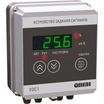 Цифровой задатчик сигналов 4…20 мА и 0…10 В ОВЕН УЗС1-Н.И