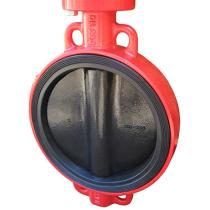 Затвор дисковый поворотный чугунный межфланцевый с ISO-фланцем XUROX 202WE Ру16 Ду500 (PN16 DN500)