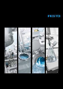 Каталог по процесс-технике Festo