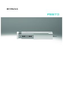 Мини-суппорты Festo серии DGSL