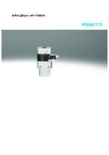 Поворотно-зажимные модули Festo серии HGDS