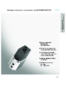 Пропорциональные регуляторы давления Festo серии MPPE, MPPES, VPPE
