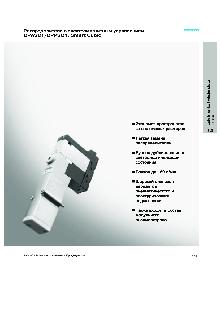 Распределители с электромагнитным управлением Festo серии CPASC1, CPPS1C