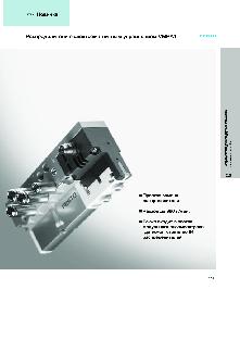 Распределители с электромагнитным управлением Festo серии VMPA1