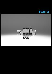Распределители с электромагнитным управлением Festo серии VUVG