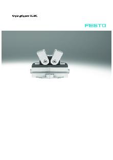 Угловые захваты Festo серии HGWC