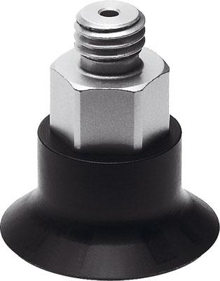 Комплектный вакуумный захват Festo 525971 ESS-30-GT-G1/8