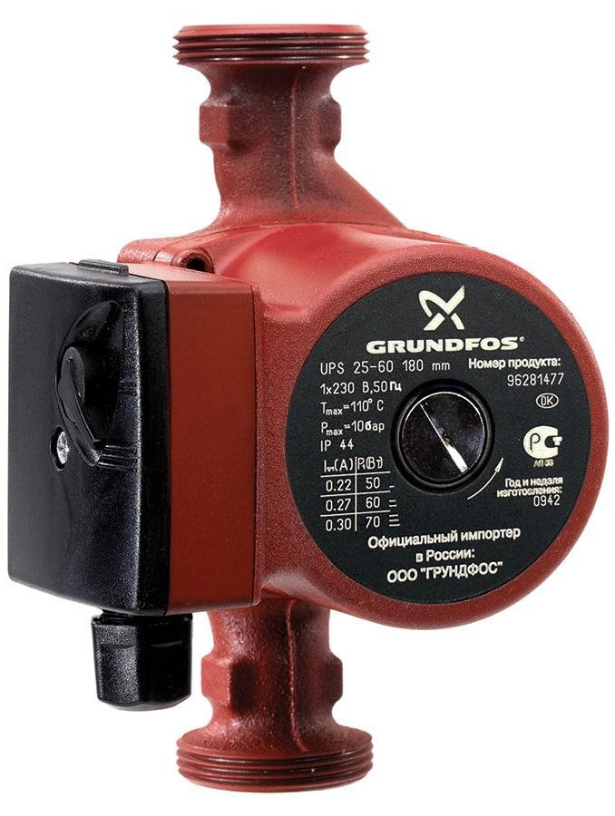 Циркуляционный насос Grundfos UPS 40-50 FN