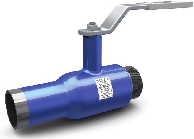 Кран шаровой стандартнопроходной комбинированный LD КШЦК Energy DN80 РN25