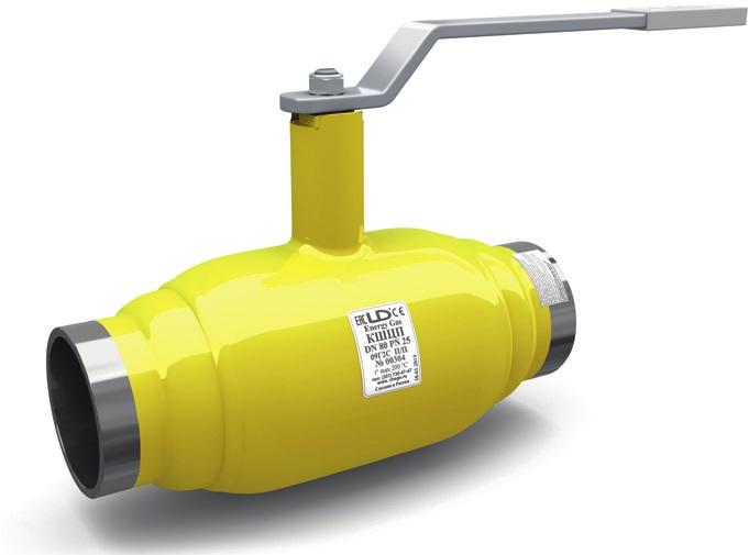 Кран шаровой полнопроходной под приварку для газа LD КШЦП GAS DN50  РN40
