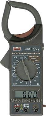 Клещи токоизмерительные Mastech M 266 F 70481