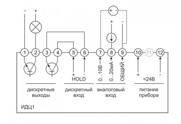Схемы подключения измеритель с крупным цифровым индикатором ОВЕН ИДЦ1