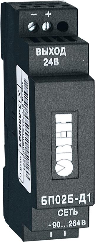 Блок питания для датчиков ОВЕН БП02Б-Д1-24