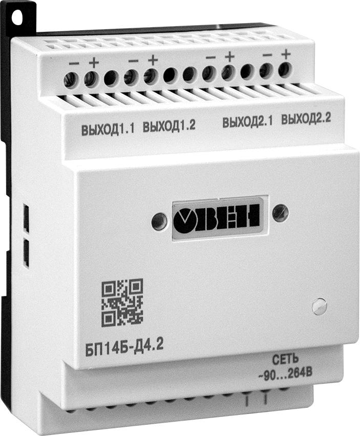 Блок питания для датчиков ОВЕН БП14Б-Д4.4-36