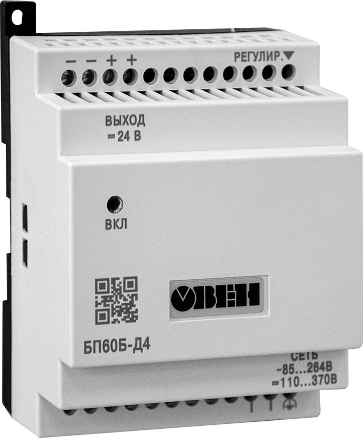 Блок питания для промышленной автоматики ОВЕН БП60Б-Д4-9