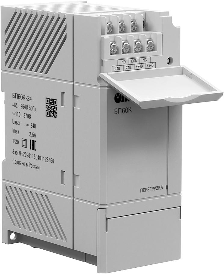 Блок питания для ПЛК и ответственных применений ОВЕН БП60К-24