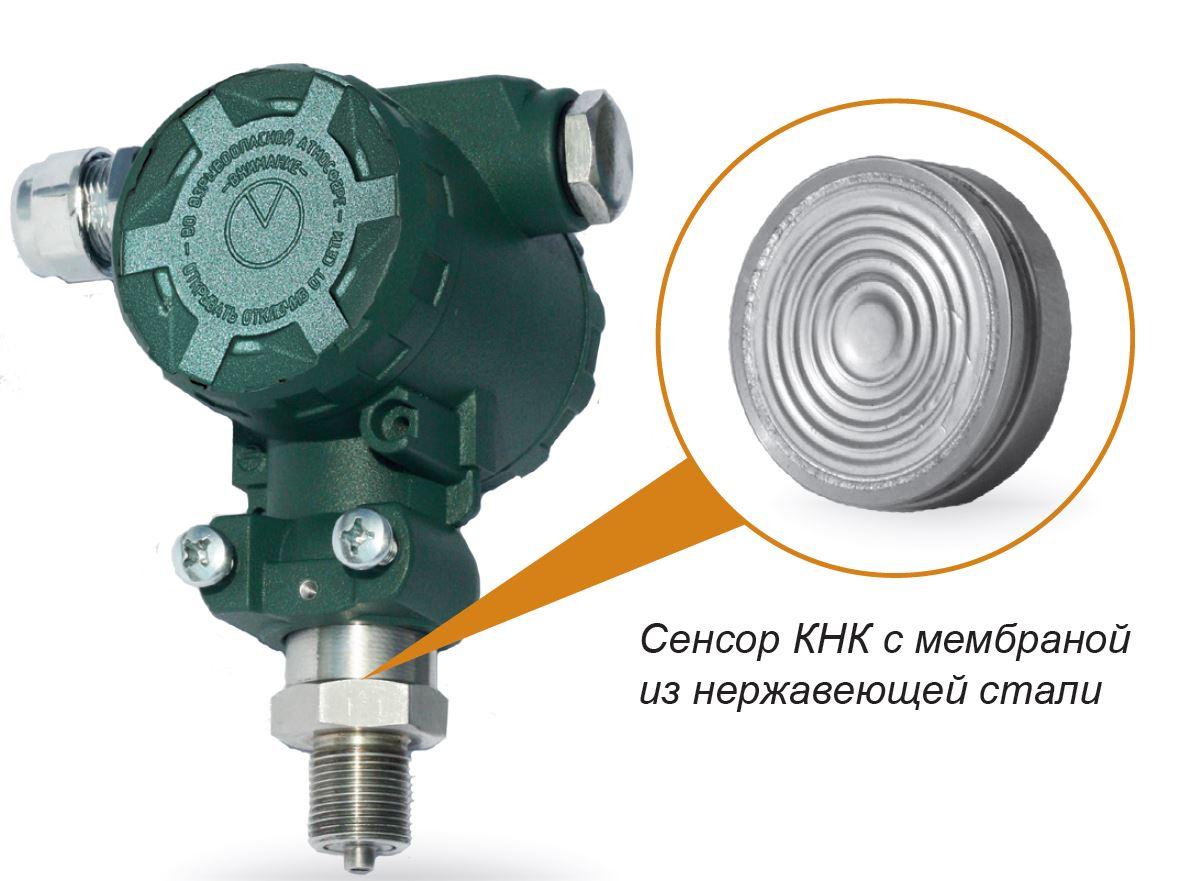 Датчик давления в полевом корпусе для сложных условий ОВЕН ПД100-ДА1,0-115-0,25