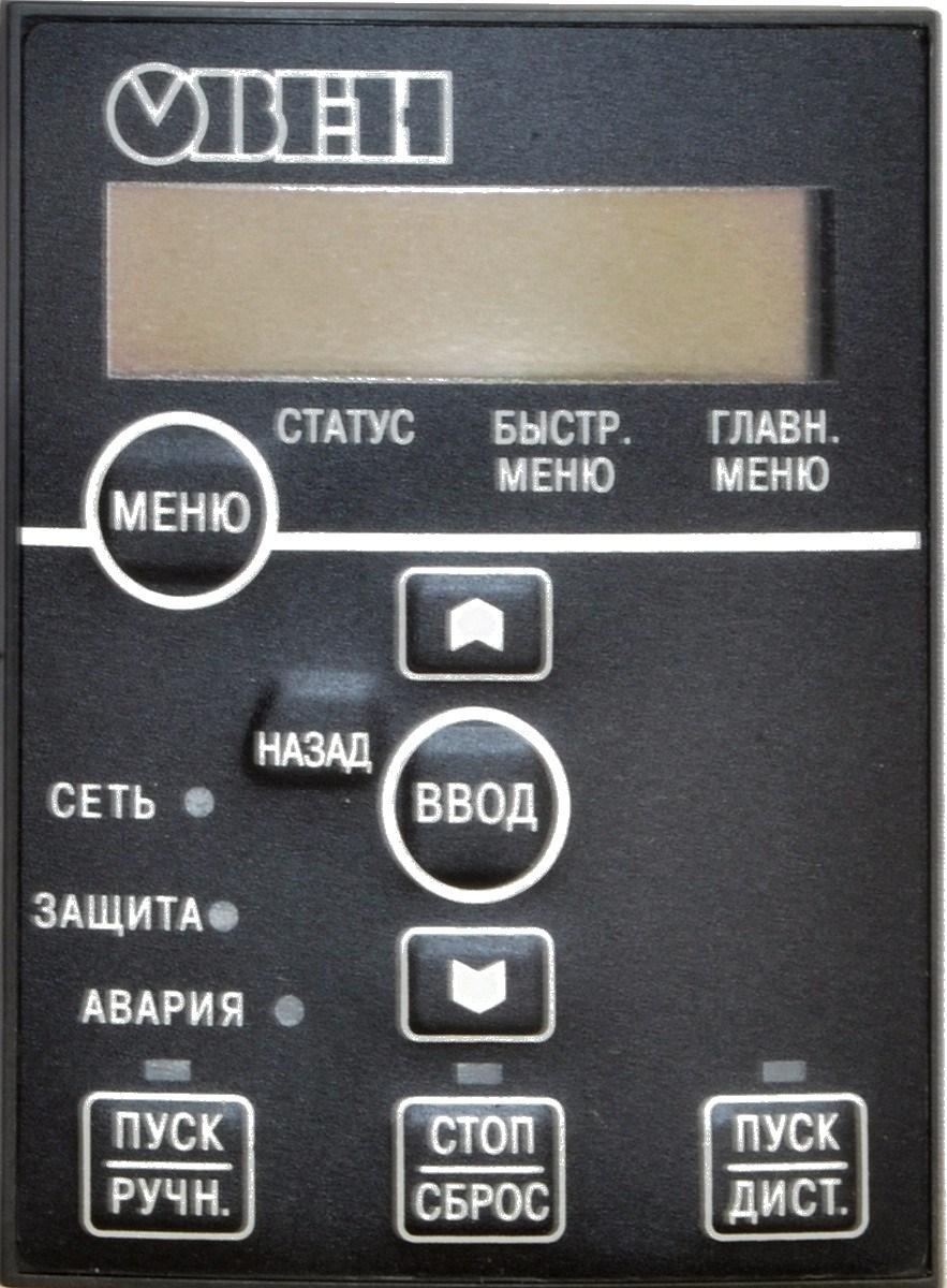 Локальная панель оператора (без потенциометра) для ПЧВ1 и ПЧВ2 ОВЕН ЛПО2
