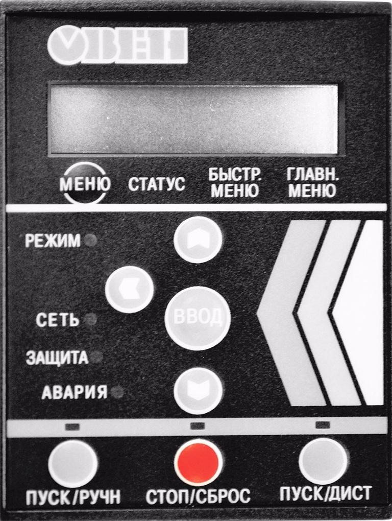 Локальная панель оператора для ПЧВ3 ОВЕН ЛПО3