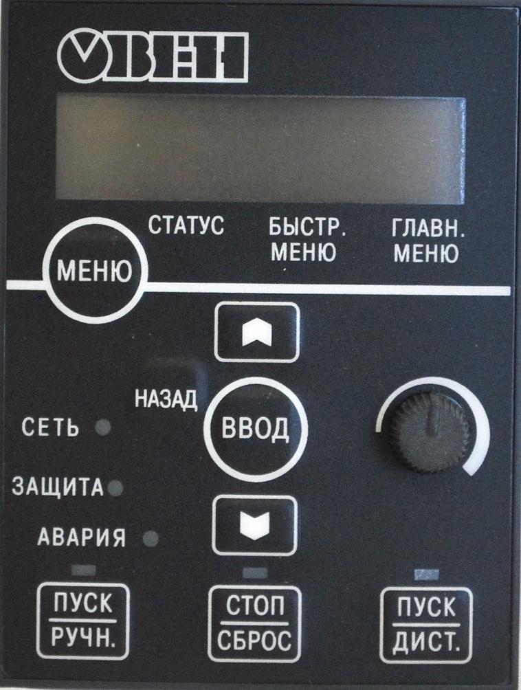 Локальная панель оператора (с потенциометром) для ПЧВ1 и ПЧВ2 ОВЕН ЛПО1