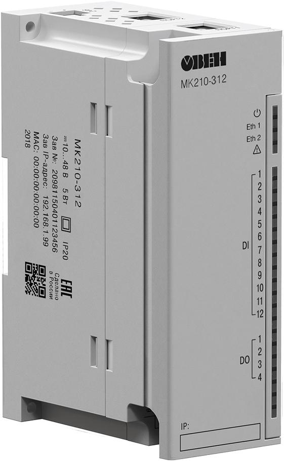 Модуль дискретного ввода/вывода ОВЕН МК210-312