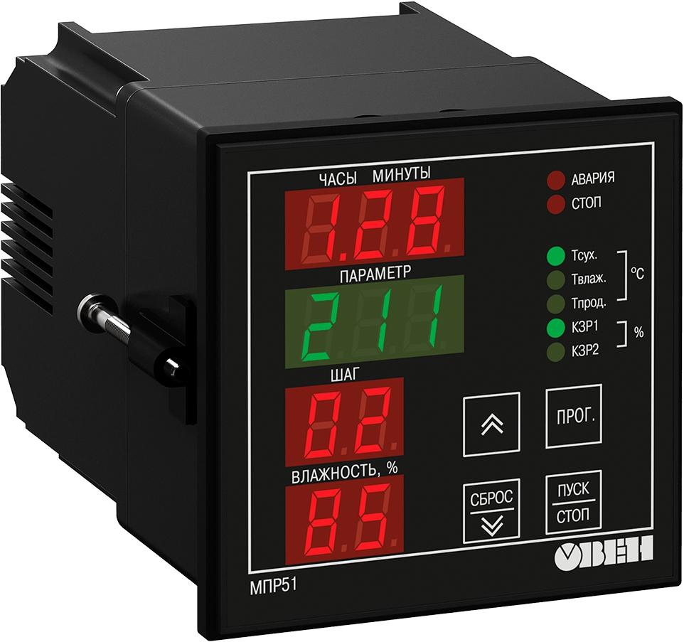 Регулятор температуры и влажности, программируемый по времени ОВЕН МПР51-Щ4.03.RS