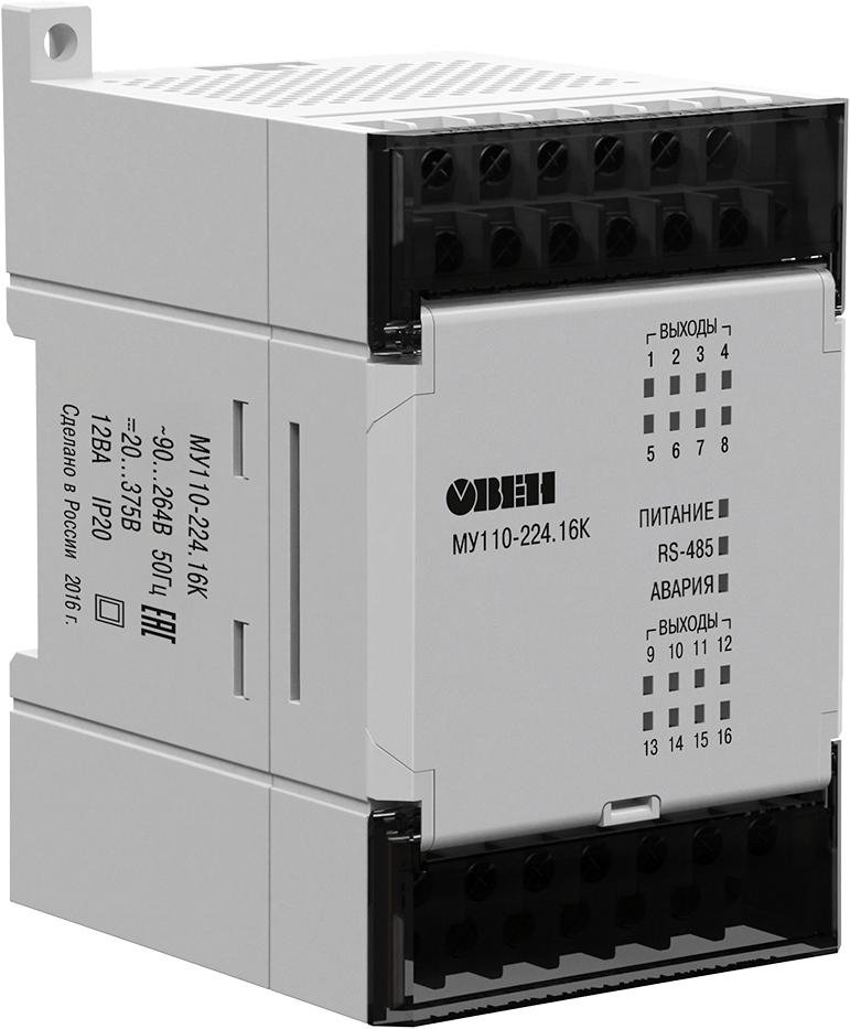 Модуль дискретного вывода ОВЕН МУ110-224.16К