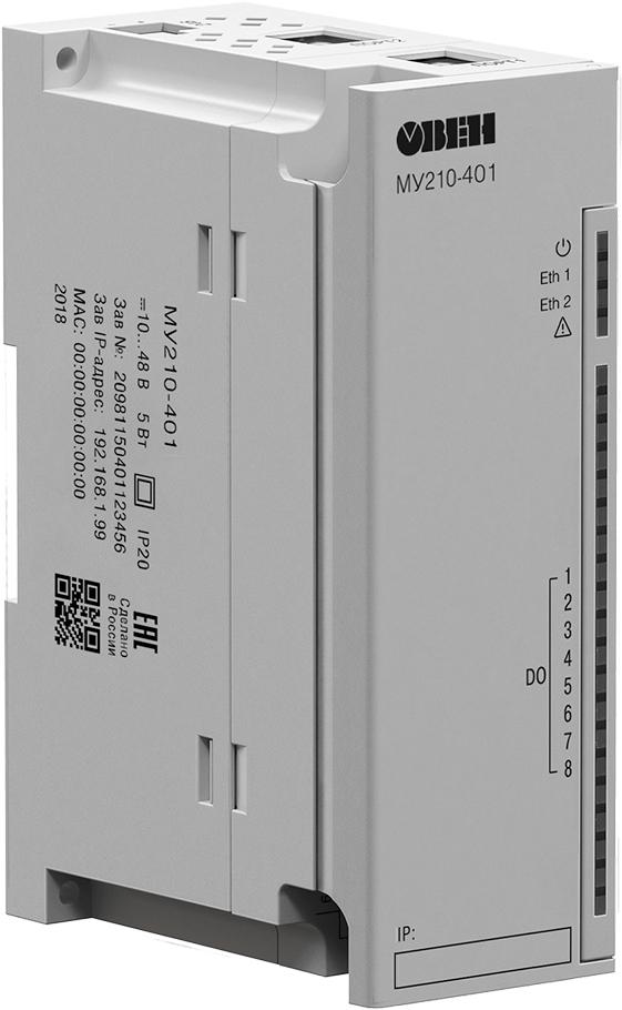 Модуль дискретного вывода ОВЕН МУ210-401