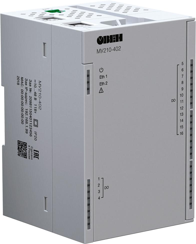 Модуль дискретного вывода ОВЕН МУ210-402
