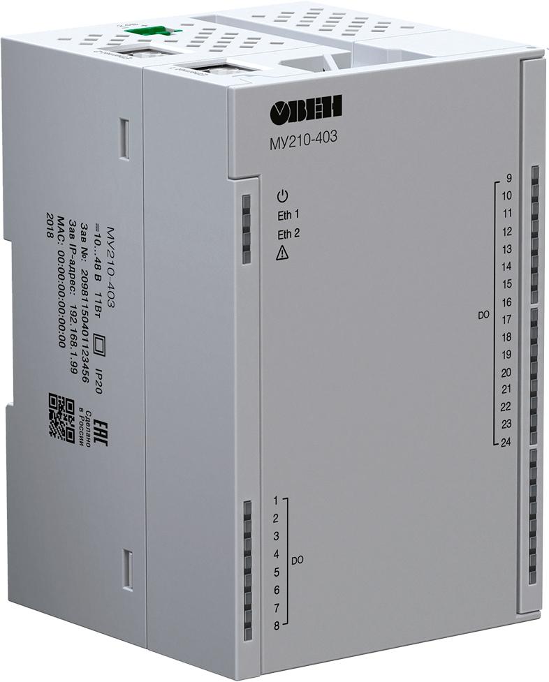 Модуль дискретного вывода ОВЕН МУ210-403
