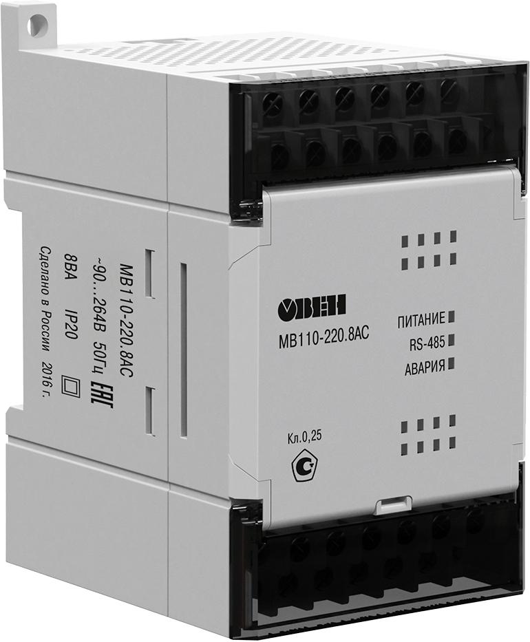 Модуль аналогового ввода с быстрыми входами ОВЕН МВ110-220.8АС