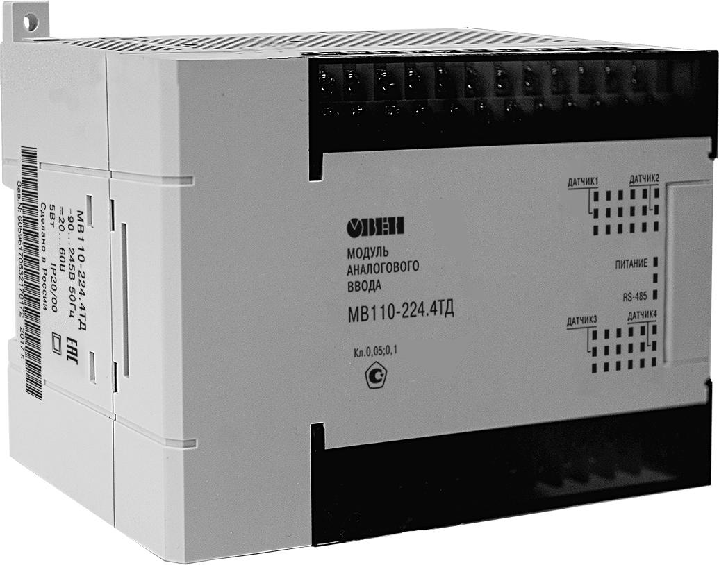 Модуль аналогового ввода сигналов тензодатчиков ОВЕН МВ110-224.4ТД