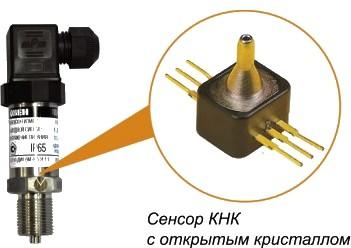 Датчик давления для котельных и вентиляции ОВЕН ПД100И-ДИ0,006-811-1,0