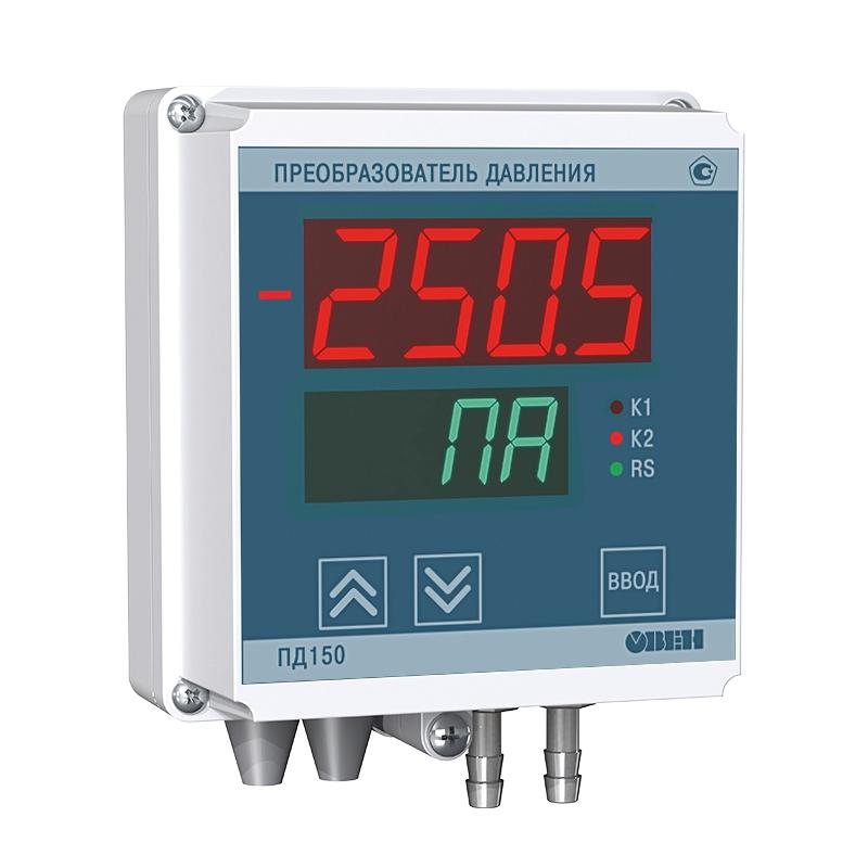 Измеритель низкого давления электронный для котельных и вентиляции ОВЕН ПД150-ДИ2,5К-899-1,0-1-Р