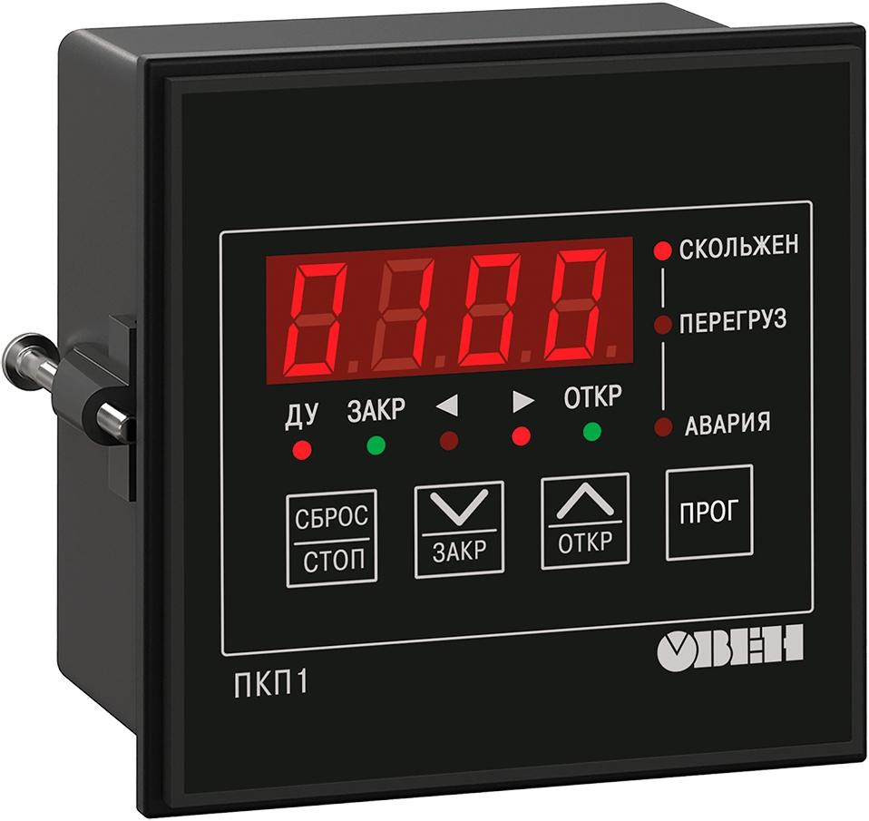 Прибор для управления электроприводом ОВЕН ПКП1Т-Щ1.I