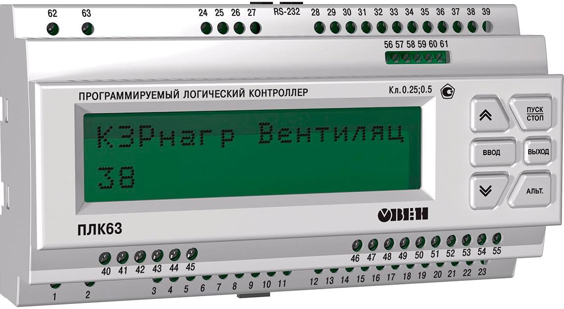 Программируемый логический контроллер ОВЕН ПЛК63-РРРРТТ-М