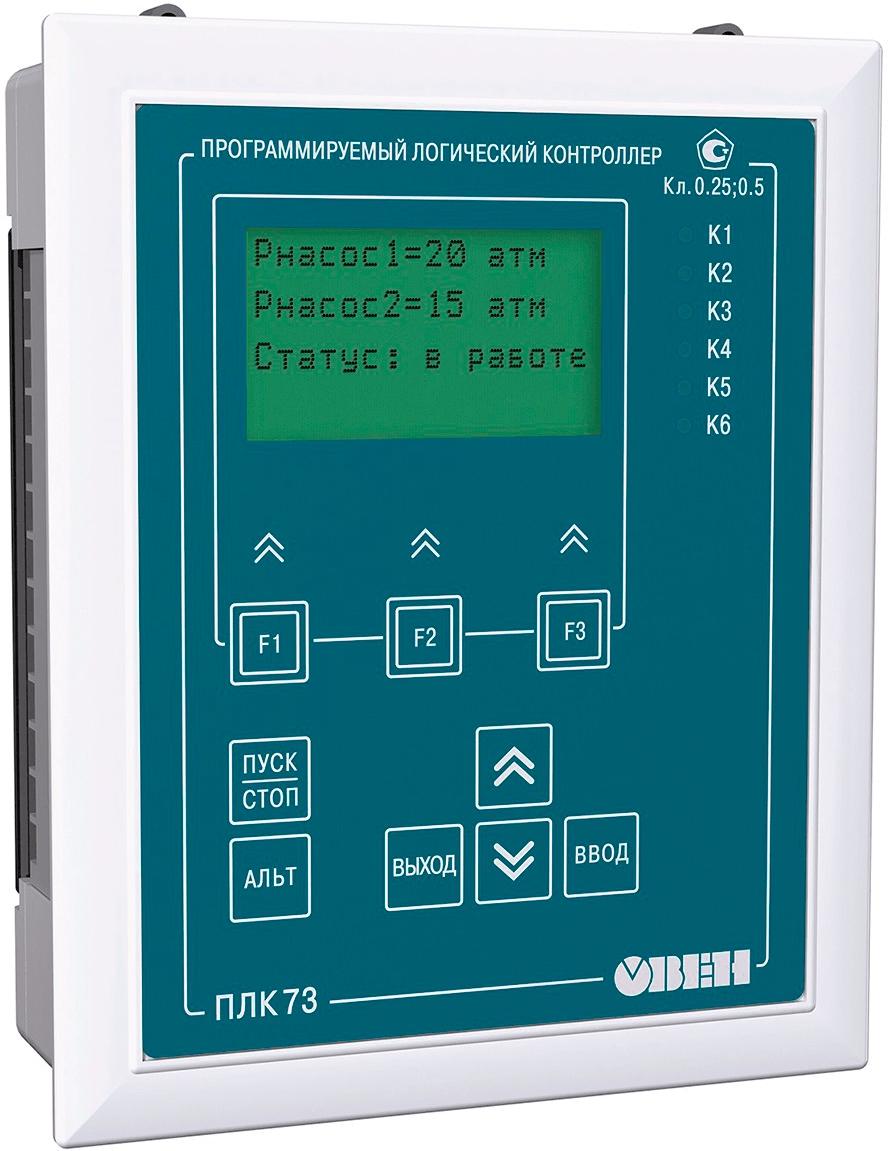Программируемый логический контроллер ОВЕН ПЛК73-ККККРРУУ-L