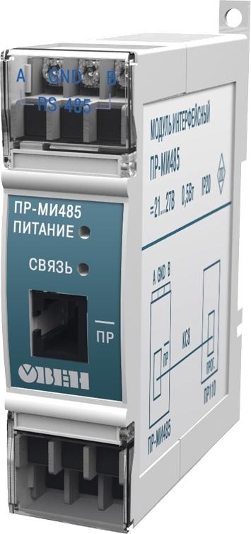 Модуль интерфейсный ОВЕН ПР-МИ485