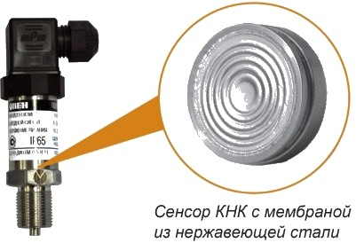 Датчик давления для вспомогательных процессов ОВЕН ПД100-ДИ16,0-171-0,5