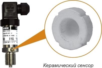 Датчик давления для ЖКХ и теплосетей ОВЕН ПД100-ДИ0,6-311-1,0