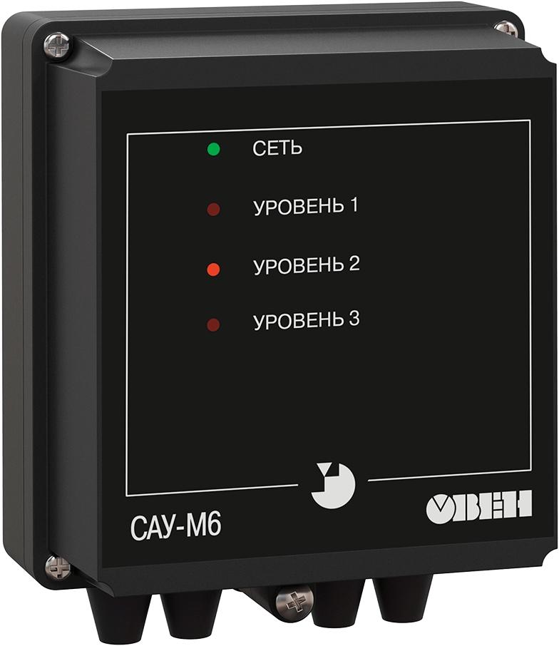 Прибор контроля уровня жидкости ОВЕН САУ-М6