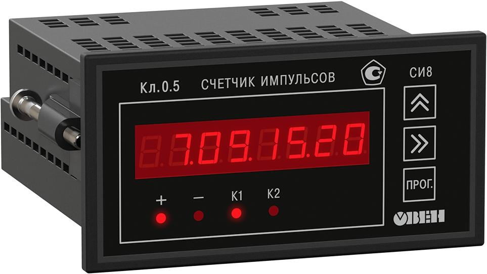 Универсальный счетчик импульсов ОВЕН СИ8-Щ2.С.RS