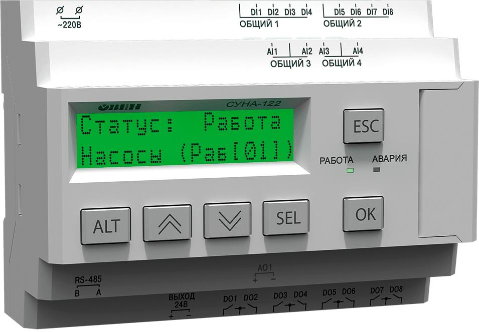 Система управления насосами автоматическая ОВЕН СУНА-122.24.00.00