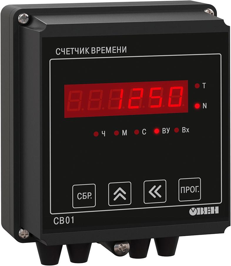 Счетчик времени наработки оборудования ОВЕН СВ01-220.Н.Р.RS