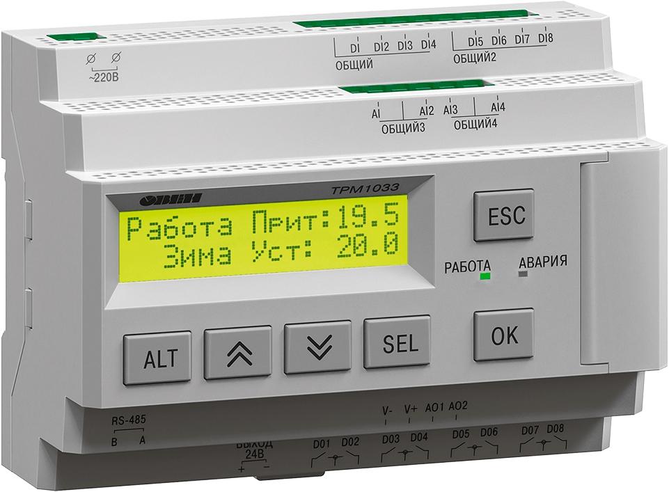 Регулятор для систем вентиляции ОВЕН ТРМ1033-220.03.00