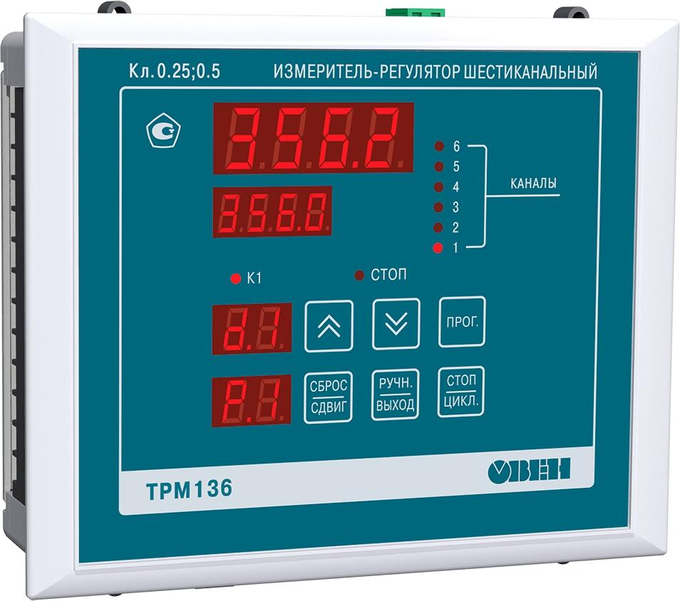 Шестиканальный регулятор с RS-485 ОВЕН ТРМ136-ТТТРРР.Щ7