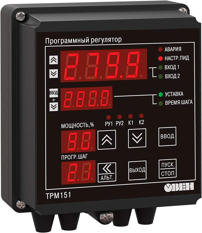 Двухканальный ПИД-регулятор с RS-485 ОВЕН ТРМ151-Н.РС.09