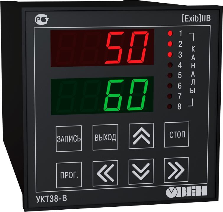 Восьмиканальный измеритель для взрывоопасных зон с сигнализацией ОВЕН УКТ38-В-04
