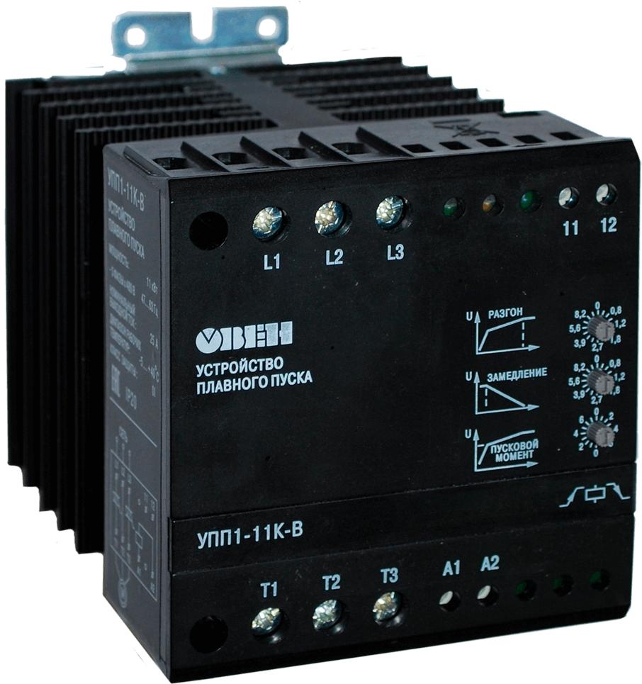 Компактное устройство плавного пуска ОВЕН УПП1-1К5-В